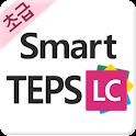 [초급LC]SmartTEPS (스마트텝스 청해) logo
