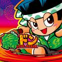 緑ドンVIVA!情熱南米編 icon
