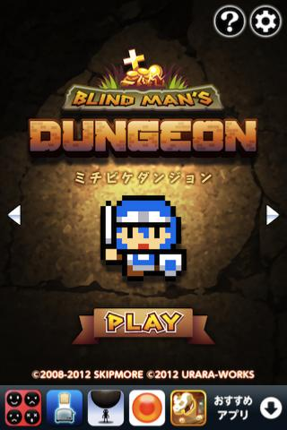 Blind Man's Dungeon 1.2 Windows u7528 1