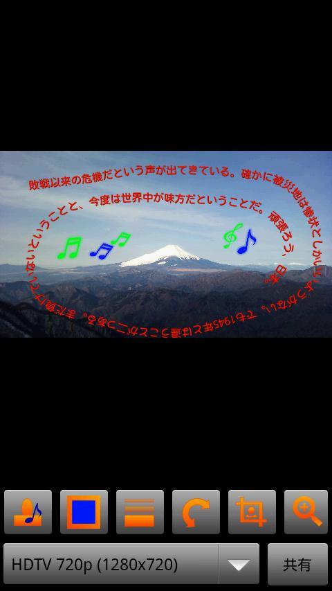 共有くん(フリー版)- スクリーンショット