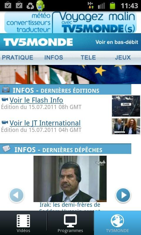 TV5MONDE - screenshot
