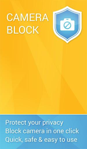 相機阻擋- 私隱防護 Camera Block