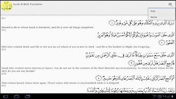Screenshot of Surah Al-Mulk And Translation