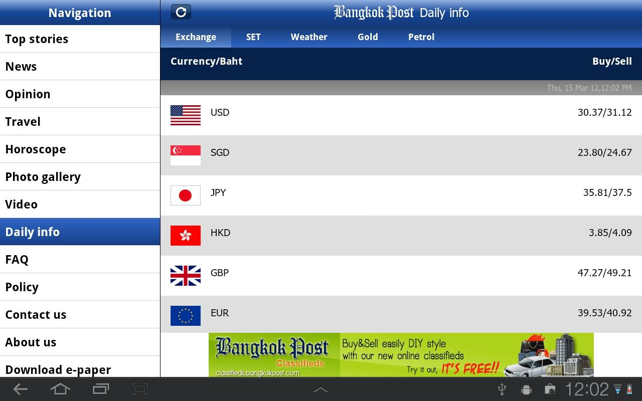 BangkokPost for Android tablet - screenshot