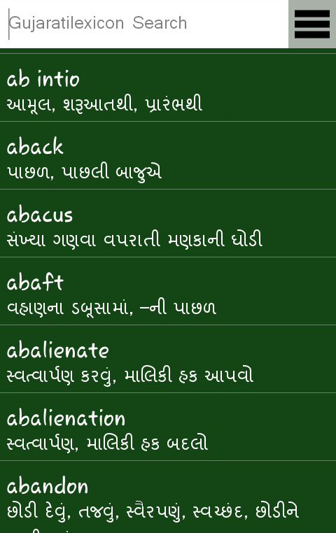 Gujarati Dictionary- screenshot