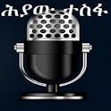 Hiyaw Tesfas Amharic Radio icon