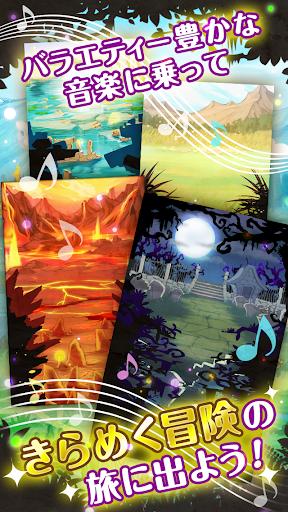 玩免費音樂APP|下載リズムRPG ヴァリアスモンスターズ app不用錢|硬是要APP