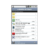 eMobile Air Share