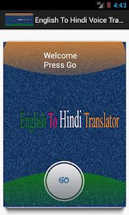 English To Hindi Translator - screenshot thumbnail