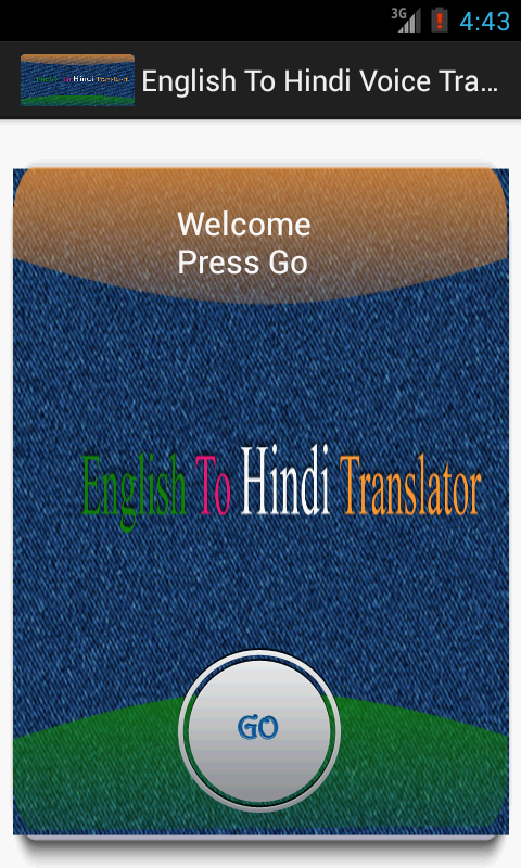 English To Hindi Translator - screenshot