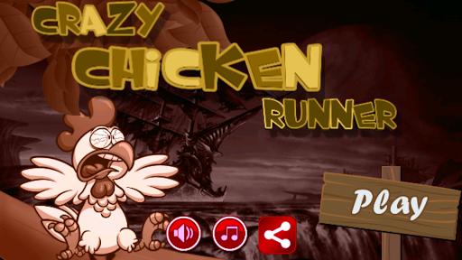 【免費街機App】Crazy Chicken NightMare-APP點子