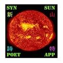 新山詩特 : 新山詩-123, SynSunPoetAPP! icon