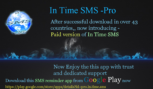 InTimeSMS-Pro