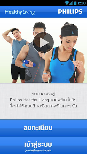 Philips Healthy Living