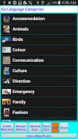 Screenshot of Speak and Write Ga Language