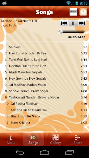 免費下載音樂APP|Lord Krishna app開箱文|APP開箱王