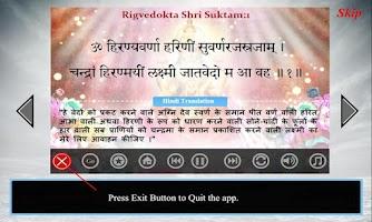 Screenshot of Rigvedokta Shree Suktam