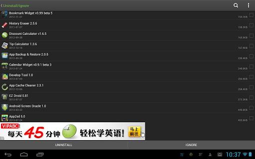 Advanced Task Manager  screenshots 14