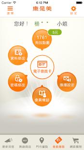 旅行应援团2013 04 21 新竹美食特搜队- YouTube