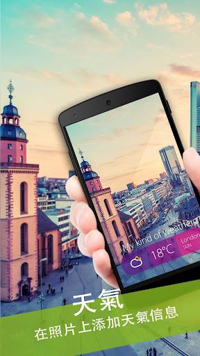 【快打冠軍】找快打冠軍免費App-街霸II - 冠军版app(共30筆1|2 ...