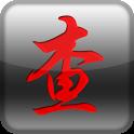 姓名查榜 icon