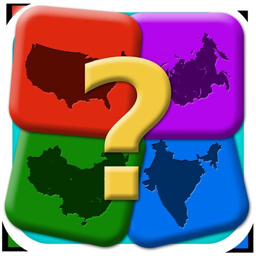 地理測驗遊戲免費 益智 App LOGO-硬是要APP