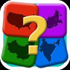 地理测验游戏免费 icon