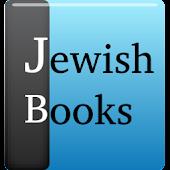 Jewish Books- Shmirat Halashon