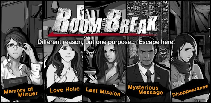 Roombreak : Escape Now!! apk