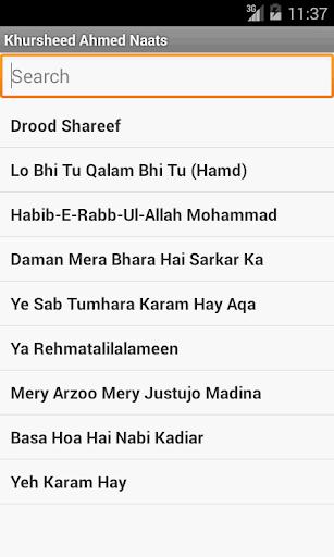 【免費娛樂App】Khursheed Ahmad Naats mp3-APP點子