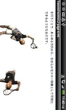 最新テニス技術の教科書Vol.2のおすすめ画像2