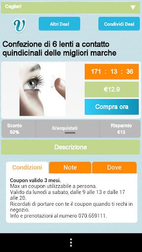 【免費購物App】Vantaggiando-APP點子