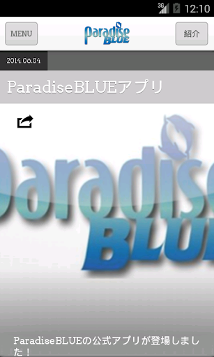 ParadiseBLUE 2.7.0 Windows u7528 1
