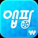 앱팡 게임 아이템 문상 틴캐시 해피머니 공짜 돈버는앱 icon