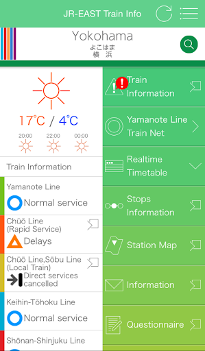 JR-EAST Train Info 1.8.0 Windows u7528 1