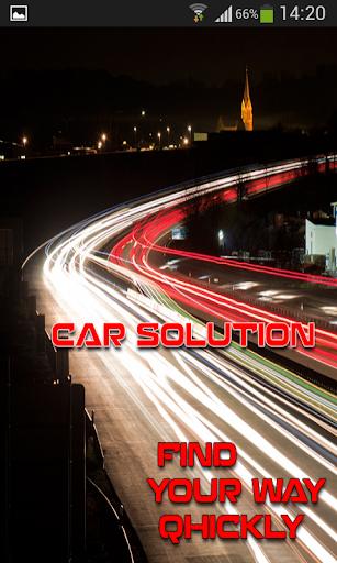 【免費旅遊App】Car Solution-APP點子