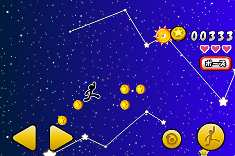 Space de Coins- screenshot thumbnail
