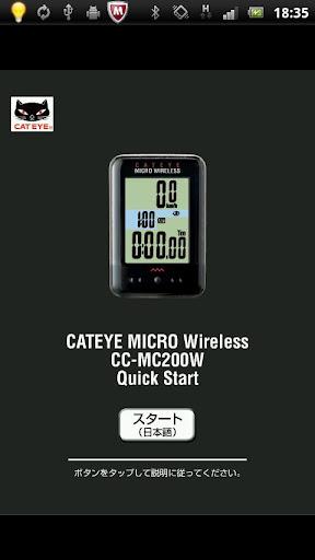 MicroWL 1.1 Windows u7528 1
