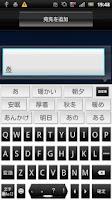 Screenshot of MonochromeBlack keyboard skin