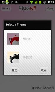 HUGNii @ Android- screenshot thumbnail
