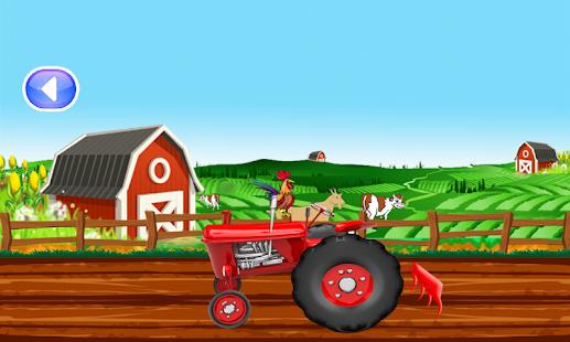 我們的農場場驅動