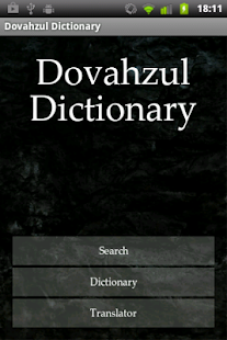 Dovahzul Dictionary