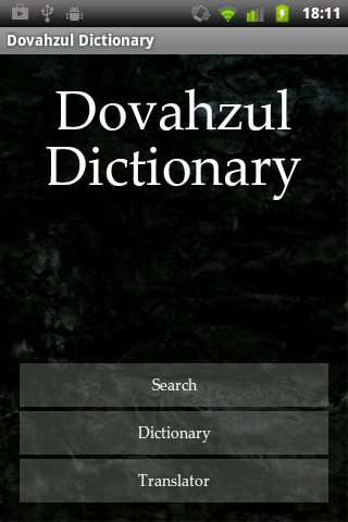 Dovahzul Dictionary - screenshot