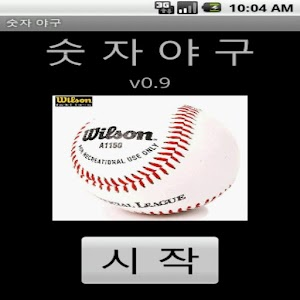 Apps apk Baseball Game with Numbers  for Samsung Galaxy S6 & Galaxy S6 Edge