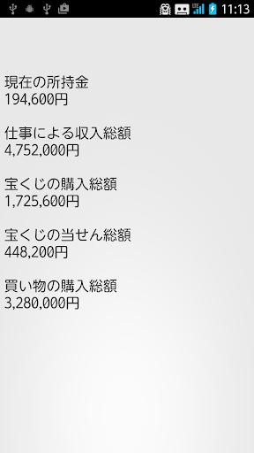 u30eau30a2u30ebu5b9du304fu3058u30b7u30dfu30e5u30ecu30fcu30bfu30fc 2.21 Windows u7528 7