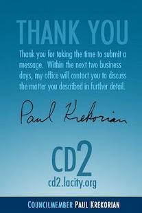 Krekorian CD2 - screenshot thumbnail