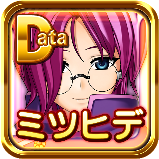 戦国乙女ウィジェットキャラ追加データ~ミツヒデ~ 娛樂 App LOGO-硬是要APP