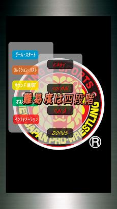 新日本プロレスNJPWスライド・パズル 旗揚げ記念日仕様のおすすめ画像3