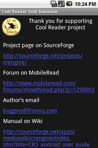 Cool Reader Gold Donation- screenshot