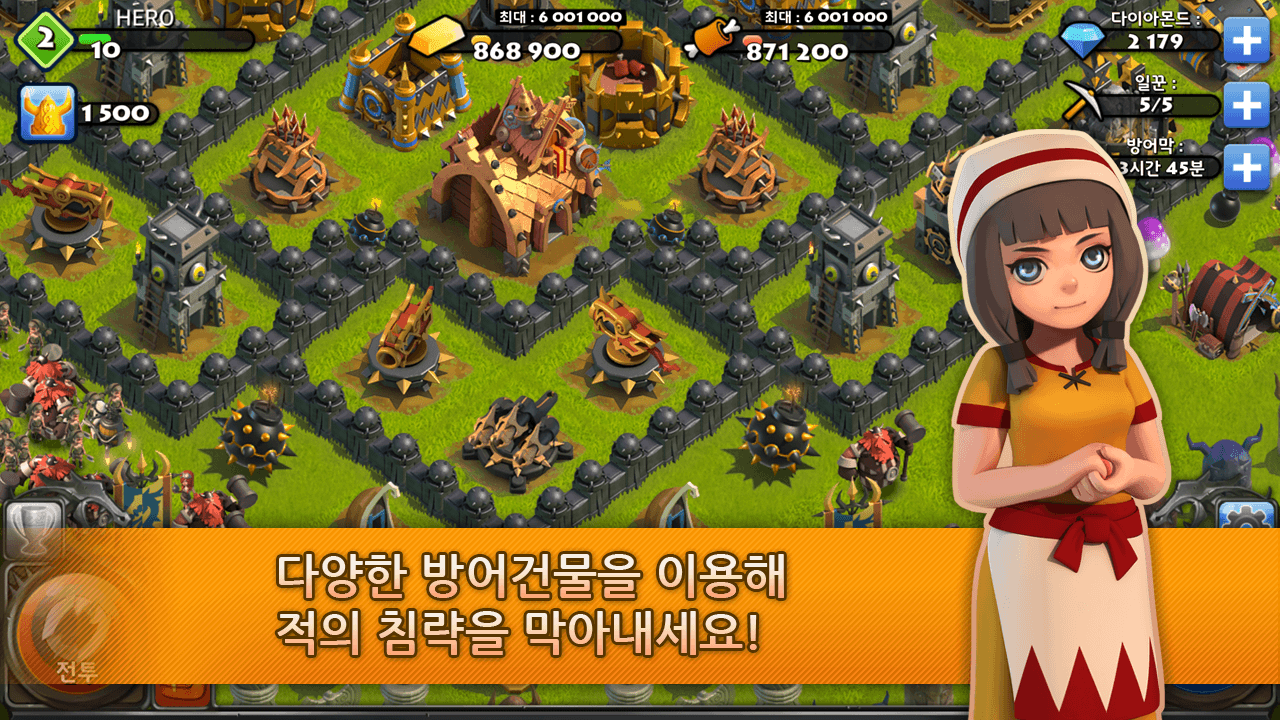 VikingWars for Kakao - screenshot